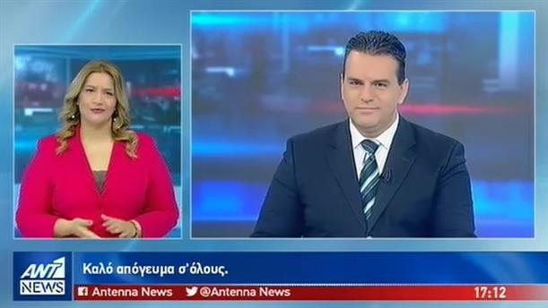 ANT1 NEWS 21-01-2019 ΣΤΗ ΝΟΗΜΑΤΙΚΗ