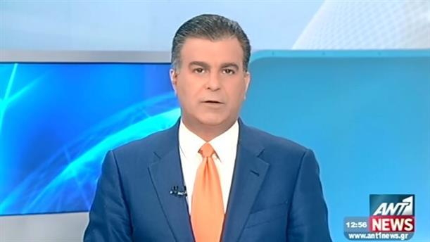 ANT1 News 08-07-2015 στις 13:00