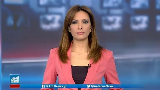ANT1 NEWS 30/03/2021 ΣΤΙΣ 13:00