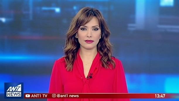 ANT1 NEWS 19-03-2019 ΣΤΙΣ 13:00