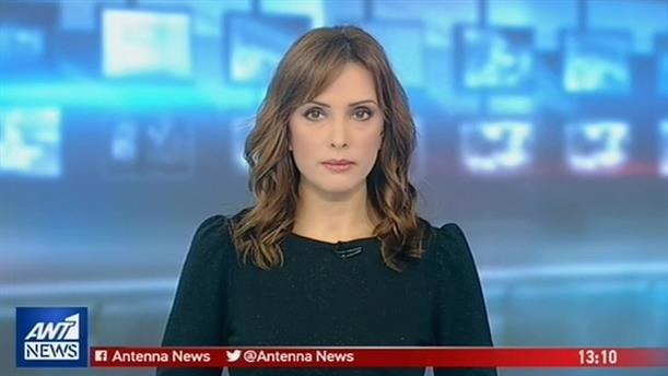 ANT1 NEWS 10-12-2018 ΣΤΙΣ 13:00
