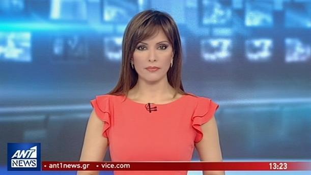 ANT1 NEWS 05-03-2019 ΣΤΙΣ 13:00
