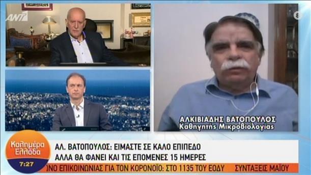 """Ο καθηγητής μικροβιολογίας Αλκ. Βατόπουλος στην εκπομπή """"Καλημέρα Ελλάδα"""""""