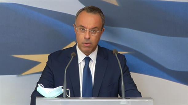 Οι δηλώσεις Σταϊκούρα για τα μέτρα στήριξης