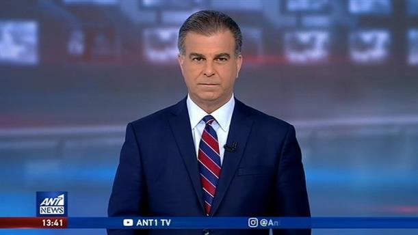 ANT1 NEWS 19-10-2019 ΣΤΙΣ 13:00