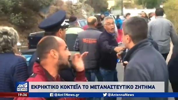 «Καζάνια που βράζουν» στην ηπειρωτική Ελλάδα για την μεταφορά μεταναστών