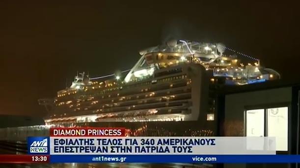 Κορονοϊός: επιχείρηση σταδιακής εκκένωσης του Diamond Princess
