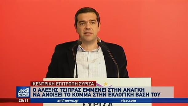Τσίπρας: μεγάλη ελπίδα κοινωνικής αντίστασης και πολιτικής αλλαγής ο ΣΥΡΙΖΑ