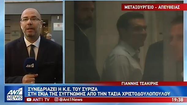 Καταρτίζονται τα ψηφοδέλτια του ΣΥΡΙΖΑ σε όλη την χώρα