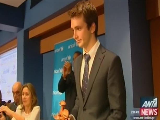 Mεταλλικό γάντι για άτομα με αναπηρία από 17χρονο