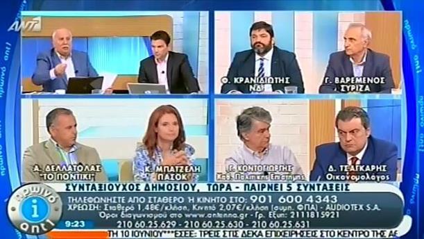 Πρωινό ΑΝΤ1 – Ενημέρωση - 09/06/2014