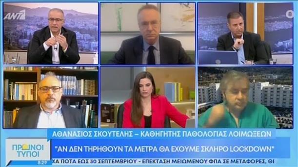 """Ο Νίκος Θωμαϊδης στην εκπομπή """"Πρωινοί Τύποι"""""""