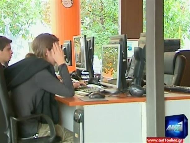 Ανησυχία για το cyber-bullying