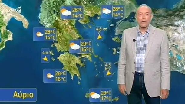 ΔΕΛΤΙΟ ΚΑΙΡΟΥ ΓΙΑ ΑΓΡΟΤΕΣ – 07/05/2015