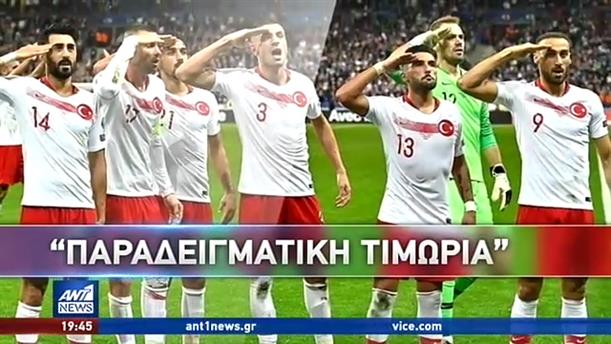 Διεθνής κατακραυγή για τους στρατιωτικούς χαιρετισμούς Τούρκων αθλητών