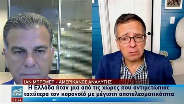 Ο Ίαν Μπρέμερ στον ΑΝΤ1 για τα ελληνοτουρκικά και τη διαχείριση της πανδημίας
