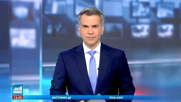 ANT1 NEWS 06-02-2021 ΣΤΙΣ 13:00