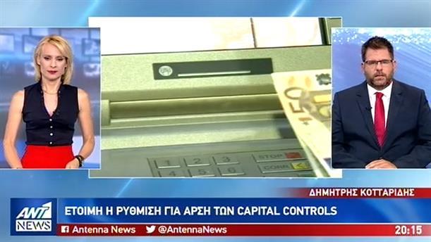 Θέμα χρόνου η πλήρης άρση των capital control