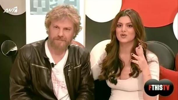 FTHIS TV 04/03/2013