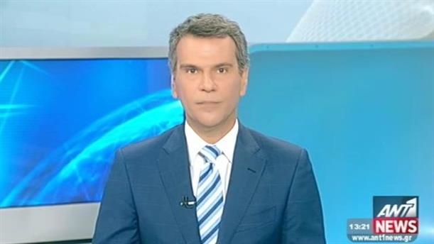 ANT1 News 18-07-2015 στις 13:00