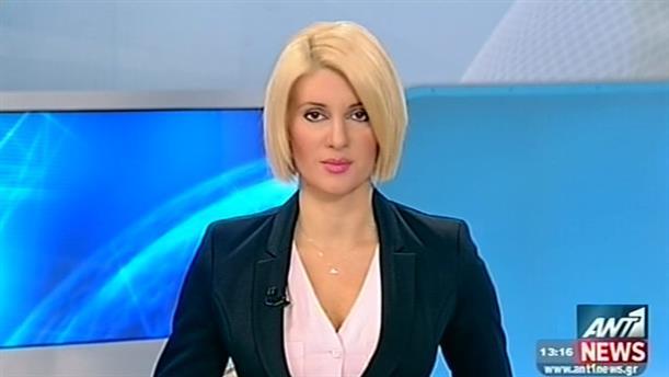 ANT1 News 16-10-2014 στις 13:00