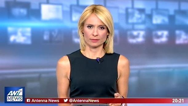 ANT1 NEWS 02-09-2019 ΣΤΙΣ 19:30