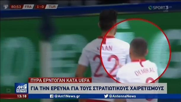 Επίθεση Ερντογάν στην UEFA