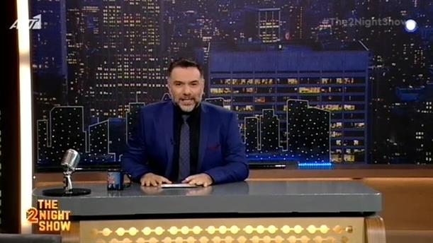 THE 2NIGHT SHOW – Επεισόδιο 2 - Β ΚΥΚΛΟΣ