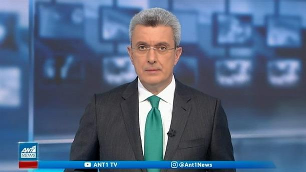 ANT1 NEWS 26-03-2021 ΣΤΙΣ 18:50
