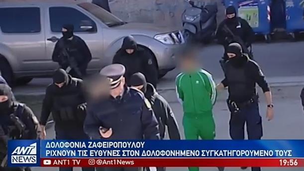 """Δολοφονία Ζαφειρόπουλου: """"ο Μπάκο έδωσε την εντολή για την επίθεση"""""""