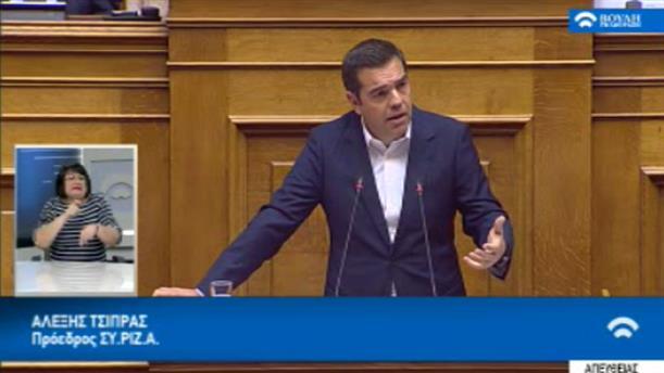 Ομιλία Αλέξη Τσίπρα στη Βουλή