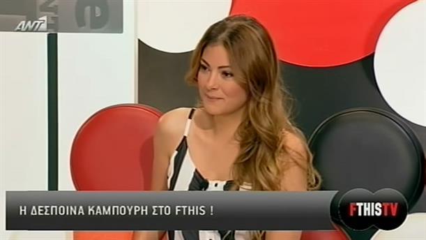FTHIS TV 24/05/2013