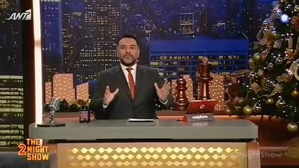 THE 2NIGHT SHOW – Επεισόδιο 16