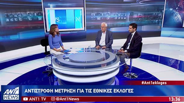 Αποστόλου – Κυρανάκης στον ΑΝΤ1 για τις εκλογές στις 7 Ιουλίου