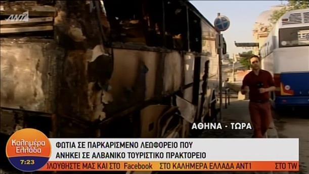 Εμπρησμός τουριστικού λεωφορείου