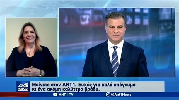 ANT1 NEWS 25-03-2020 ΣΤΗ ΝΟΗΜΑΤΙΚΗ
