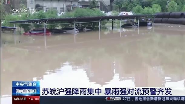 Πλημμύρες στην Κίνα