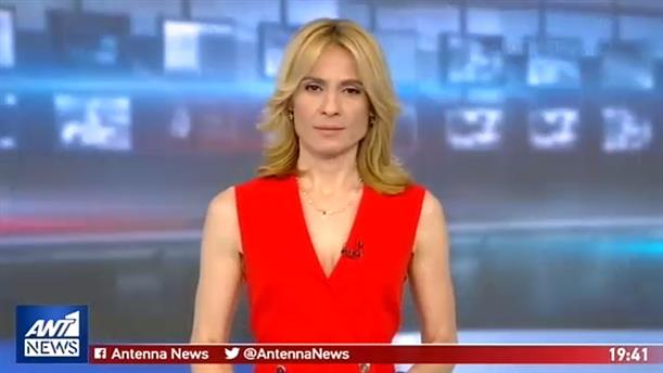 ANT1 NEWS 11-05-2019 ΣΤΙΣ 19:30