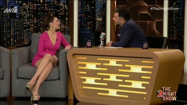 Η Άρια Δαμουλάκη στο «The 2Night Show»