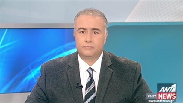 ANT1 News 22-01-2016 στις 13:00