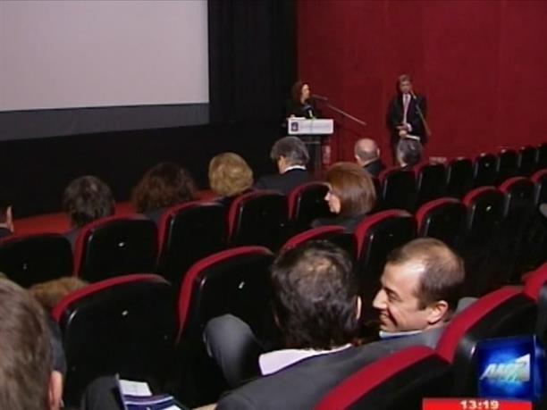 Αφιέρωμα στον Σερβικό Κινηματογράφο