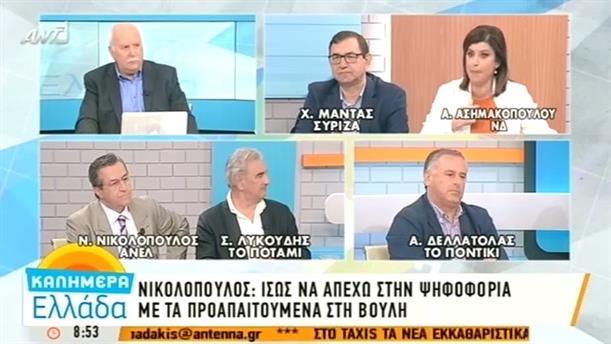 Ν. Νικολόπουλος – 8/10/2015