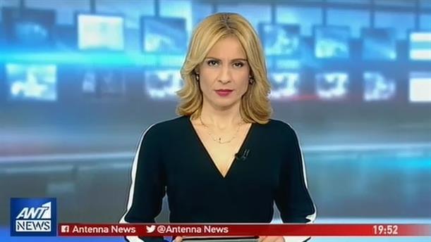 ANT1 NEWS 26-01-2019 ΣΤΙΣ 19:30