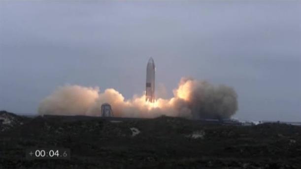 SpaceX: Το Starship προσεδαφίστηκε επιτυχώς στη Γη