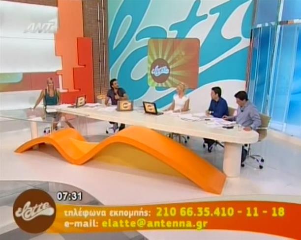Elatte 09-09-2011