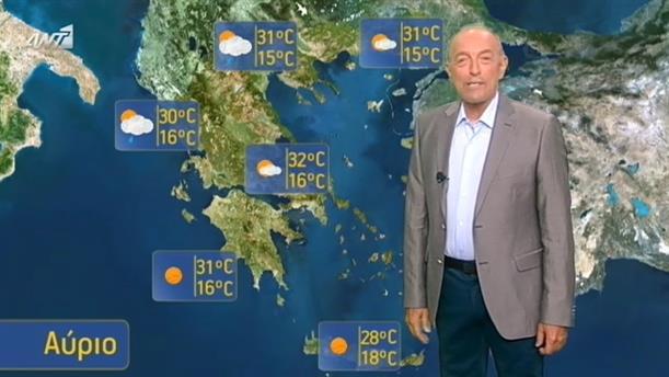 ΔΕΛΤΙΟ ΚΑΙΡΟΥ ΓΙΑ ΑΓΡΟΤΕΣ – 12/06/2015