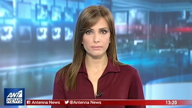 ANT1 NEWS 19-11-2018 ΣΤΙΣ 13:00