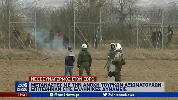 Νέα ένταση διαρκείας στα ελληνοτουρκικά σύνορα