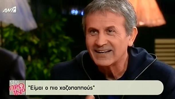 Γιώργος Νταλάρας