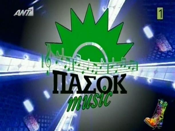 Ράδιο Αρβύλα - Νο1 - 21/11/2011